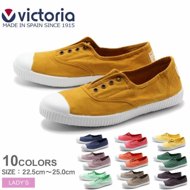 04facdacf91373 ヴィクトリア キャンバス スリッポン レディース スニーカー 靴 シューズ INGLESA ELASTICO VICTORIA 06623