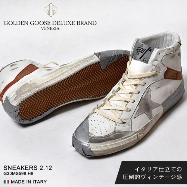 格安販売中 GOLDEN シューズ 2.12 GOOSE メンズ 靴 スニーカーズ ゴールデングース-靴・シューズ