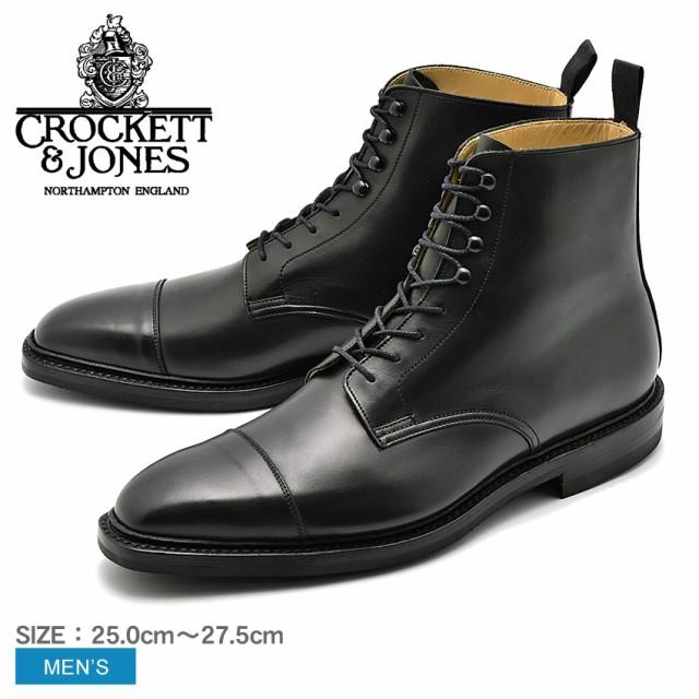 人気絶頂 ショートブーツ メンズ カントリーブーツ 靴 革靴 NORTHCOTE 5648-4015-25 クロケット&ジョーンズ CROCKETT&JONES, 東川町 448583af