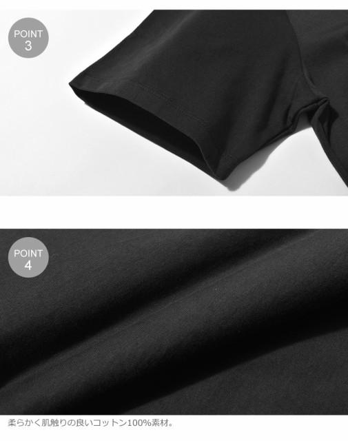 cheaper 9a9ba 89b69  メール便可 ナイキ Tシャツ メンズ 半袖 M NSW TEE CULTURE NIKE AIR2