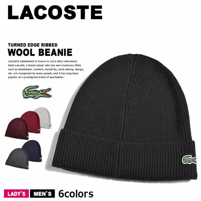 ラコステ ニット帽 メンズ レディース ニットキャップ ターンド エッジ リベット ウール ビーニー RB3502 00 LACOSTE 97633321abb0