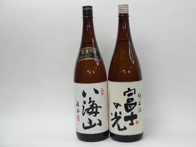 特選日本酒セット 八海山 富士の光 スペシャル2本セット(純米吟醸・純米酒)1800ml×2本