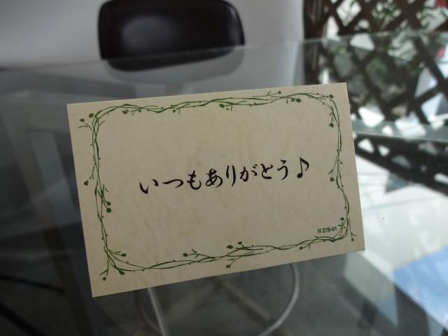 敬老の日 セット 日本酒セット いつもありがとうございます感謝の気持ち木箱セット(早川酒造場 天慶 純米吟醸 720ml(三