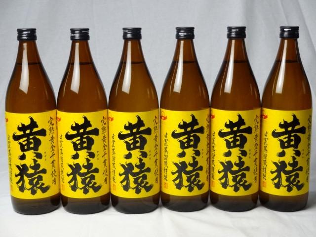 小正醸造 黄猿芋焼酎9本セット  (完熟黄金千貫使用 きざる) 900ml×9本