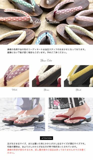 即納!【bonheur saisonsの浴衣3点セット】黒/ブラック/紫陽花/ラメ/綿/ボヌールセゾン