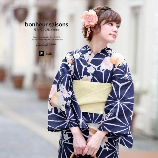 af2ae32560cb6 即納! bonheur saisonsの浴衣3点セット 紺 ネイビー 橙 ピンク 黄色 ...