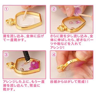 金色/レジン用リボンフレームパーツ