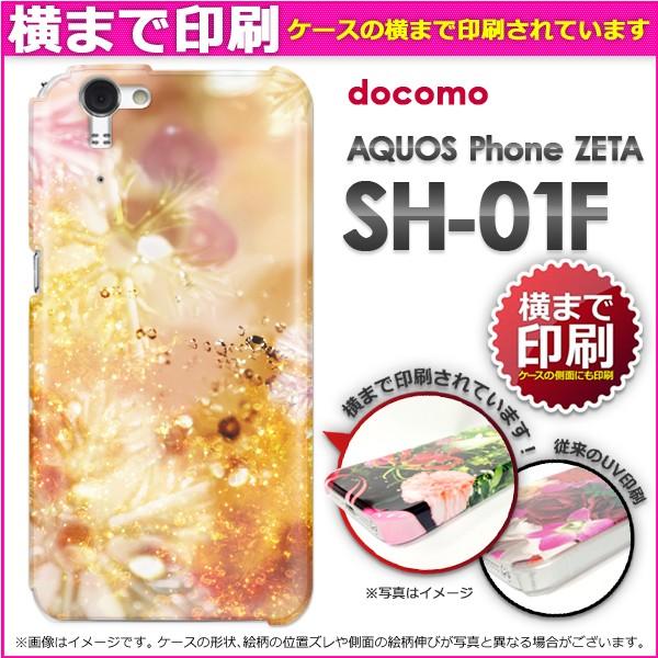 ゆうパケ★3D印刷★AQUOS Phone ZETA SH-01F(アクオス)[花・キラキラ(黄)/sh01f-3d0463]