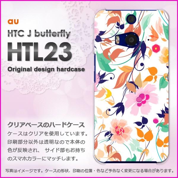 ゆうパケau HTC J butterfly HTL23 ハードケース/カバー 花(ピンク)/htl23-pc-new0026]