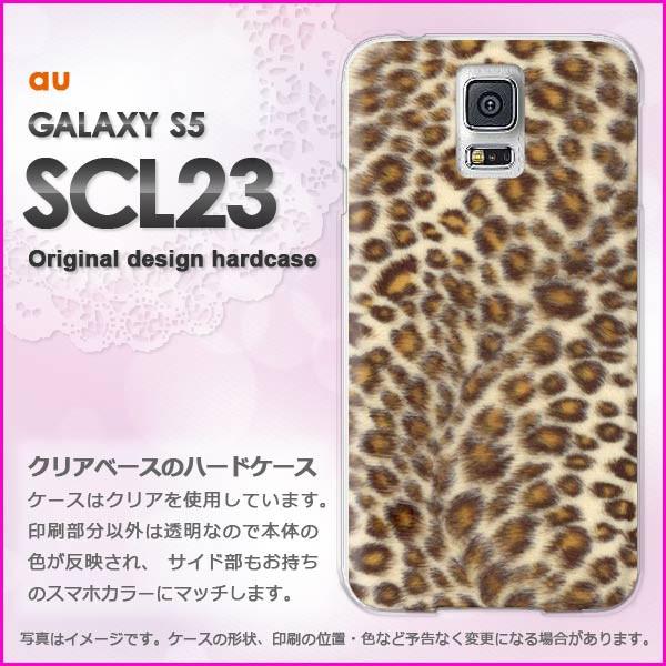 ゆうパケau GALAXY S5 SCL23 ハードタイプ ケース/カバー ヒョウ柄(C)/scl23-M703]