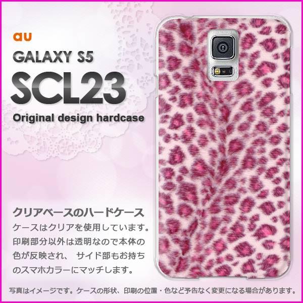ゆうパケau GALAXY S5 SCL23 ハードケース/カバー 豹・動物(ピンク)/scl23-pc-ne182]