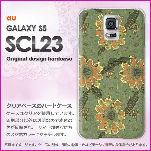 ゆうパケau GALAXY S5 SCL23 ハードケース/カバー 花(グリーン)/scl23-pc-new0336]