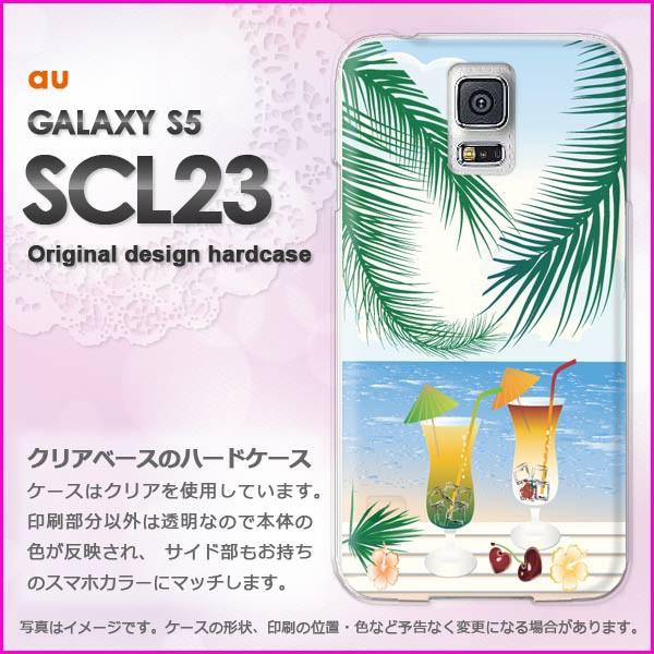 ゆうパケau GALAXY S5 SCL23 ハードケース/カバー 夏・シンプル・カクテル(ブルー)/scl23-pc-new0765]