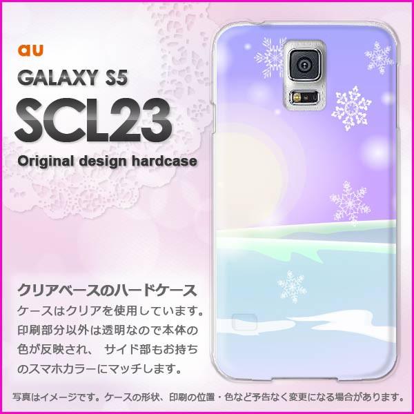 ゆうパケau GALAXY S5 SCL23 ハードケース/カバー 冬・シンプル・雪・結晶(紫)/scl23-pc-new0828]