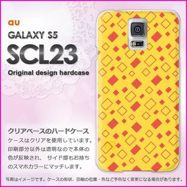 ゆうパケau GALAXY S5 SCL23 ハードケース/カバー シンプル(黄)/scl23-pc-new1104]