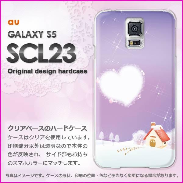 ゆうパケau GALAXY S5 SCL23 ハードタイプ ケース/カバー スノー235/scl23-PM235]