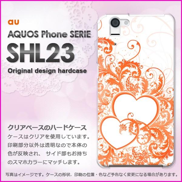 [ゆうパケ] au AQUOS Phone SERIE SHL23 ハードケース/カバー [ハート(オレンジ)/shl23-pc-ne069]