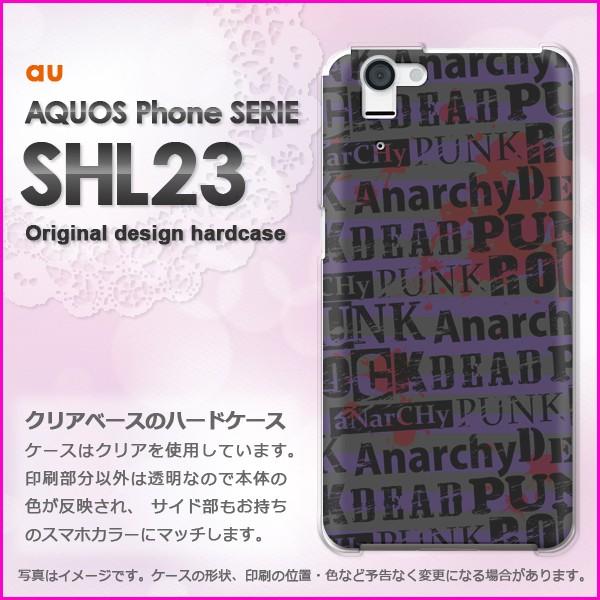 [ゆうパケ] au AQUOS Phone SERIE SHL23 ハードケース/カバー [テキスタイル・シンプル(紫)/shl23-pc-ne284]