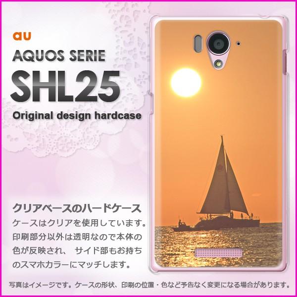 ゆうパケau AQUOS SERIE SHL25 ハードタイプ ケース/カバー 夕日(B)/shl25-M929]