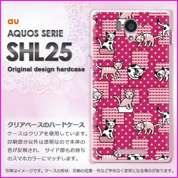 ゆうパケau AQUOS SERIE SHL25 ハードケース/カバー 動物・猫(ピンク)/shl25-pc-ne120]