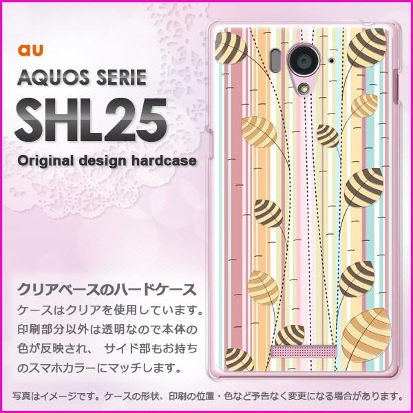 ゆうパケau AQUOS SERIE SHL25 ハードケース/カバー ボーダー(ベージュ)/shl25-pc-ne229]