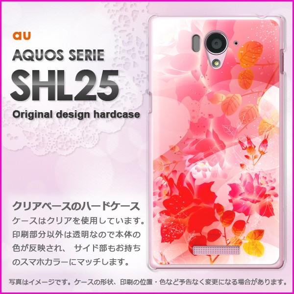ゆうパケau AQUOS SERIE SHL25 ハードケース/カバー 花(赤)/shl25-pc-new0662]