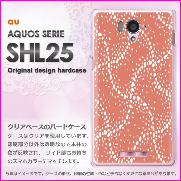 ゆうパケau AQUOS SERIE SHL25 ハードケース/カバー 和柄(赤)/shl25-pc-new1228]