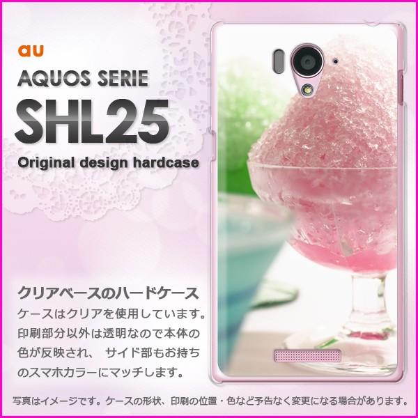 ゆうパケau AQUOS SERIE SHL25 ハードケース/カバー シンプル・かき氷(ピンク)/shl25-pc-new1524]