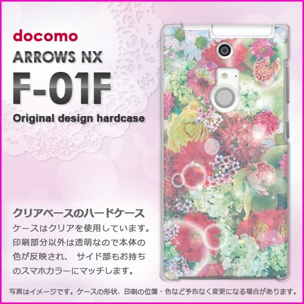 [ゆうパケ] docomo ARROWS NX F-01F(アローズ) ハードケース/カバー [花・キラキラ(赤)/f01f-pc-ne239]