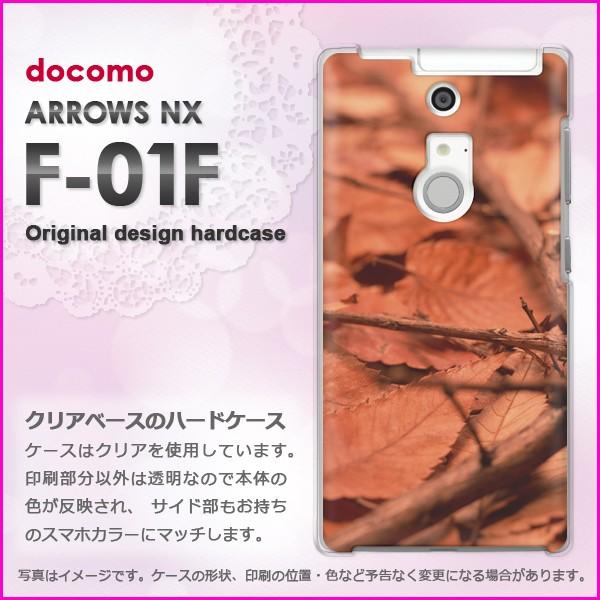 [ゆうパケ] docomo ARROWS NX F-01F(アローズ) ハードケース/カバー [秋・シンプル・落ち葉(赤)/f01f-pc-new0373]