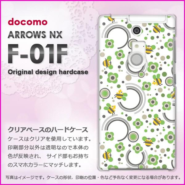[ゆうパケ] docomo ARROWS NX F-01F(アローズ) ハードケース/カバー [花・蜂(グリーン)/f01f-pc-new0961]