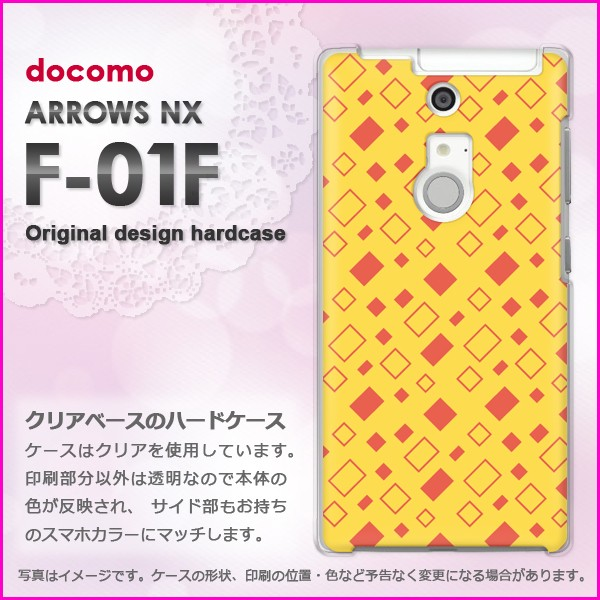 [ゆうパケ] docomo ARROWS NX F-01F(アローズ) ハードケース/カバー [シンプル(黄)/f01f-pc-new1104]