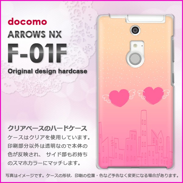 [ゆうパケ] docomo ARROWS NX F-01F(アローズ) ハードケース/カバー [ハート・天使(ピンク)/f01f-pc-new1349]