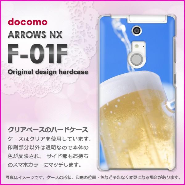 [ゆうパケ] docomo ARROWS NX F-01F(アローズ) ハードケース/カバー [シンプル・ビール(ブルー)/f01f-pc-new1498]