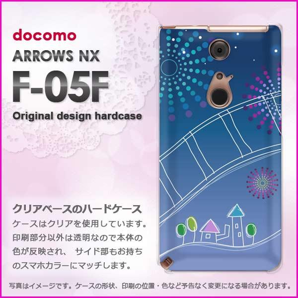 ゆうパケdocomo ARROWS NX F-05F ハードケース/カバー 夏・花火(ブルー)/f05f-pc-new1285]