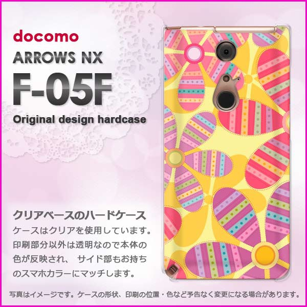 ゆうパケdocomo ARROWS NX F-05F ハードケース/カバー 花・レトロ(黄)/f05f-pc-new1715]