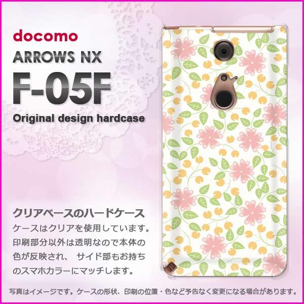 ゆうパケdocomo ARROWS NX F-05F ハードタイプ ケース/カバー フラワー072/f05f-PM072]