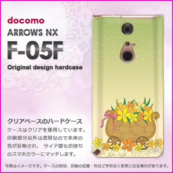 ゆうパケdocomo ARROWS NX F-05F ハードタイプ ケース/カバー フラワー285/f05f-PM285]