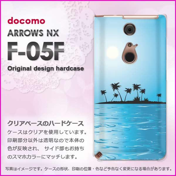 ゆうパケdocomo ARROWS NX F-05F ハードタイプ ケース/カバー 海348/f05f-PM348]