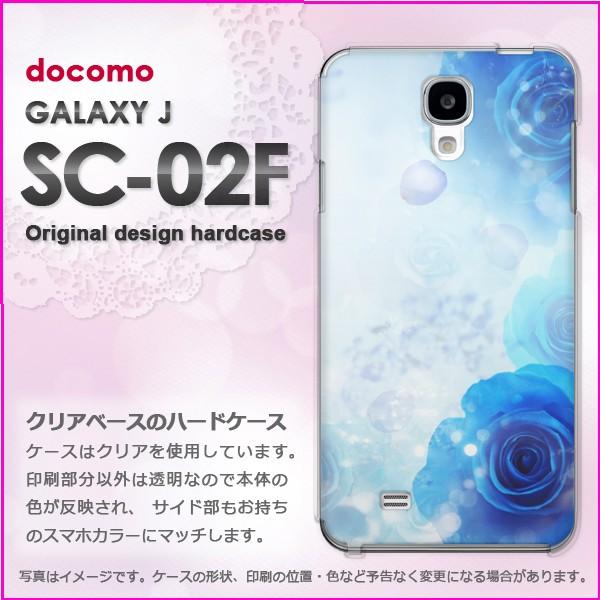 即納&docomo GALAXY J SC-02F(ギャラクシー) ハードタイプ ケース/カバー バラ・クリスタル/sc02f-M980]