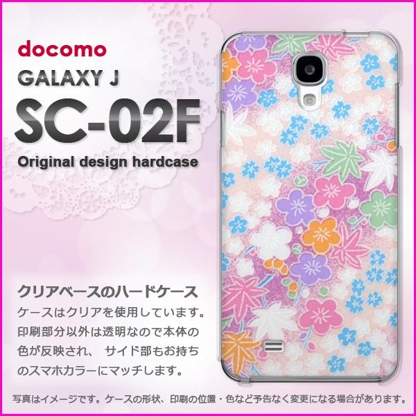 即納&docomo GALAXY J SC-02F(ギャラクシー) ハードケース/カバー 和柄(ピンク)/sc02f-pc-ne188]