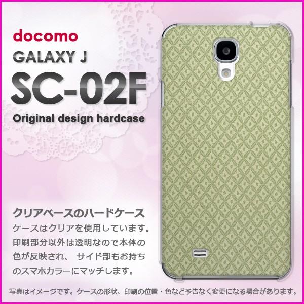 即納&docomo GALAXY J SC-02F(ギャラクシー) ハードケース/カバー 花・草(グリーン)/sc02f-pc-new0272]