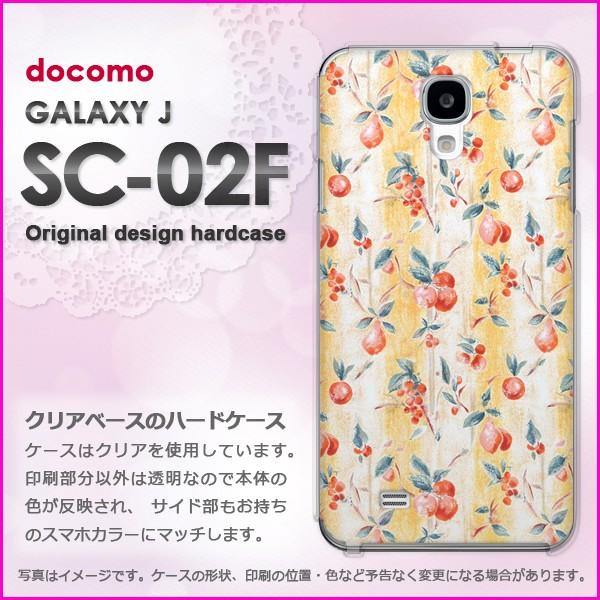 即納&docomo GALAXY J SC-02F(ギャラクシー) ハードケース/カバー 花・ボーダー(黄・赤)/sc02f-pc-new0328]