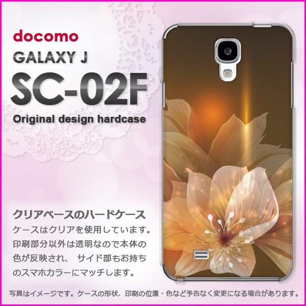 即納&docomo GALAXY J SC-02F(ギャラクシー) ハードケース/カバー 花(ブラウン)/sc02f-pc-new0621]