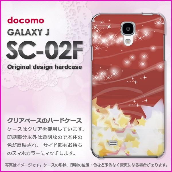 即納&docomo GALAXY J SC-02F(ギャラクシー) ハードケース/カバー 星・キラキラ(赤)/sc02f-pc-new0837]