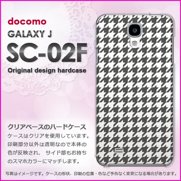 即納&docomo GALAXY J SC-02F(ギャラクシー) ハードケース/カバー チェック・千鳥格子(グレー)/sc02f-pc-new0854]
