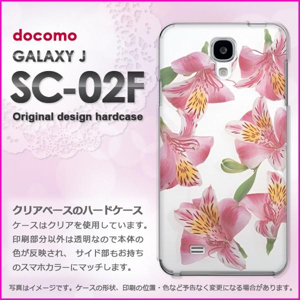 即納&docomo GALAXY J SC-02F(ギャラクシー) ハードケース/カバー 花(ピンク)/sc02f-pc-new1132]