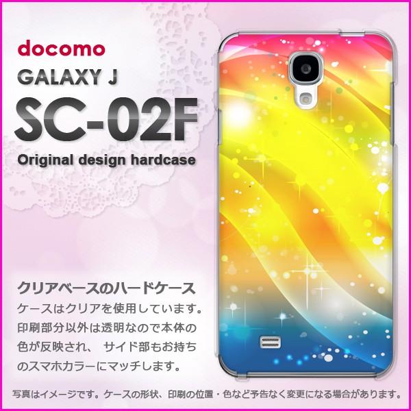 即納&docomo GALAXY J SC-02F(ギャラクシー) ハードケース/カバー シンプル・キラキラ(オレンジ)/sc02f-pc-new1404]