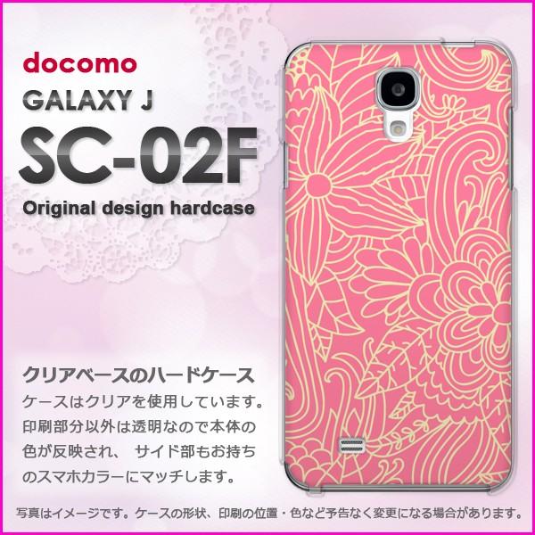 即納&docomo GALAXY J SC-02F(ギャラクシー) ハードケース/カバー 花・シンプル(ピンク)/sc02f-pc-new1634]