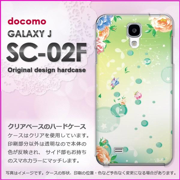 即納&docomo GALAXY J SC-02F(ギャラクシー) ハードタイプ ケース/カバー フラワー270/sc02f-PM270]